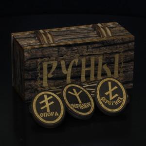 Комплект славянских рун в коробке, овал