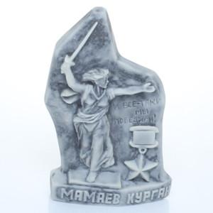 Барельеф-магнит